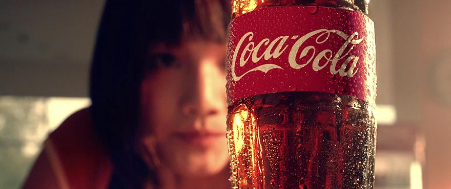 Coke – Asean